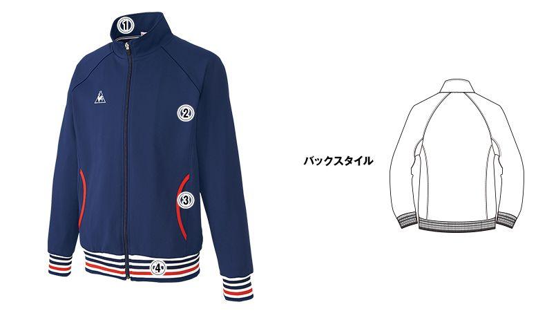 UZL1023 ルコック ジャージ ジャケット(男女兼用) 商品詳細・こだわりPOINT
