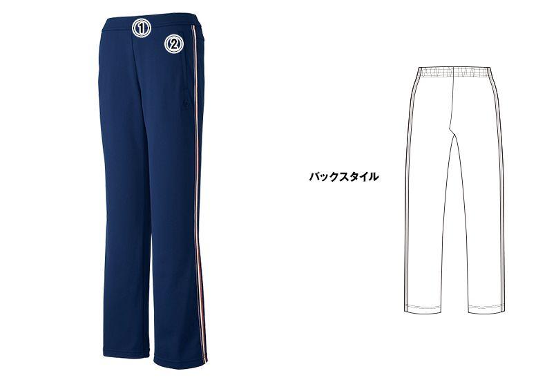 UZL2011 ルコック ジャージ ストレートパンツ(男女兼用) 商品詳細・こだわりPOINT