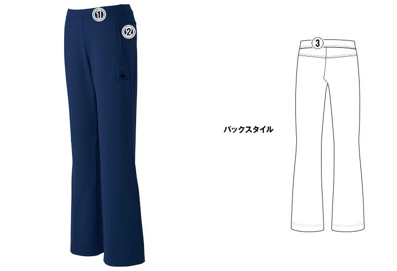 UZL2014 ルコック ジャージ ブーツカットパンツ (女性用) 商品詳細・こだわりPOINT