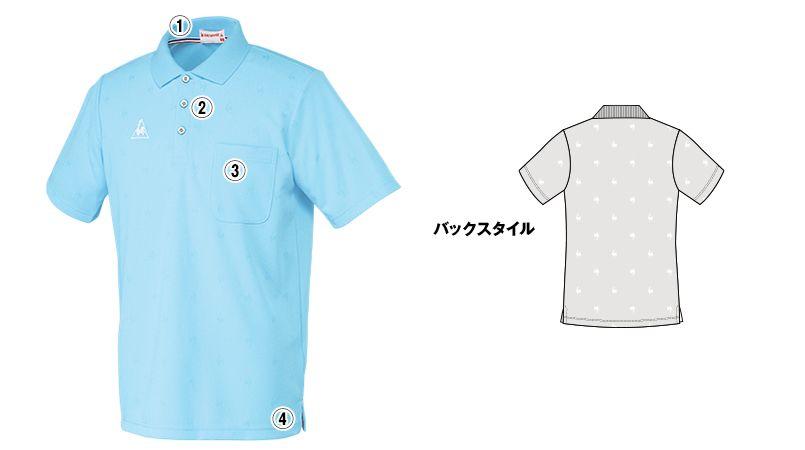 UZL3013 ルコック ドライポロシャツ(男女兼用) 商品詳細・こだわりPOINT