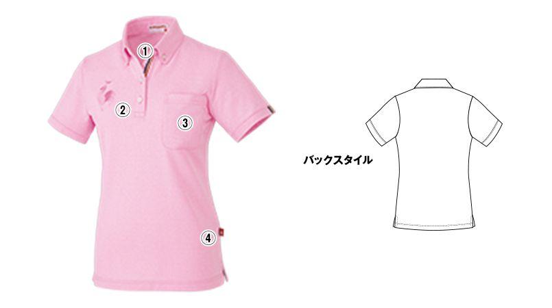 UZL3020 ルコック ドライ ボタンダウンポロシャツ(女性用) 商品詳細・こだわりPOINT
