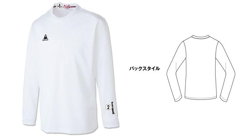 UZL3028 ルコック 長袖ドライTシャツ(男女兼用) 商品詳細・こだわりPOINT