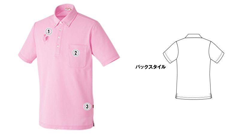UZL3029 ルコック ボタンダウンポロシャツ(男女兼用) 商品詳細・こだわりPOINT