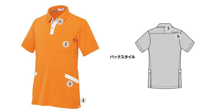 UZL3032 ルコック ニットポロシャツ(男女兼用) 商品詳細・こだわりPOINT