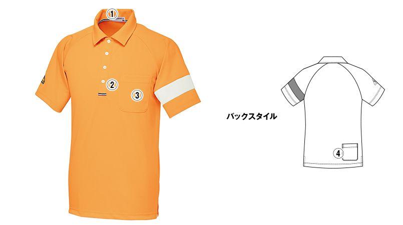 UZL3041 ルコック ニット ポロシャツ(男女兼用) 商品詳細・こだわりPOINT