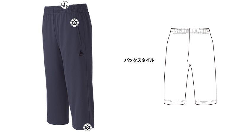 UZL4011 ルコック ハーフパンツ(男女兼用) 商品詳細・こだわりPOINT