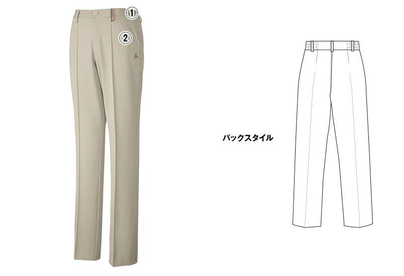 UZL4012 ルコック ジャージ 脇ゴムニットスラックスパンツ(男性用) 商品詳細・こだわりPOINT