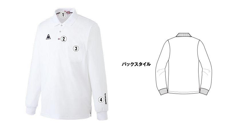 UZL8029 ルコック 長袖ドライポロシャツ(男女兼用) 商品詳細・こだわりPOINT