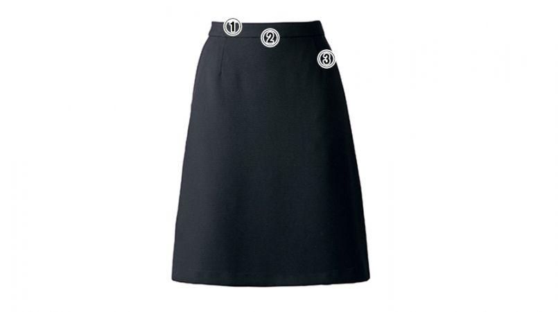BONMAX AS2280 [通年]インプレス Aラインスカート 無地 商品詳細・こだわりPOINT