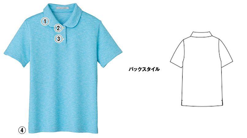 FB4029L ナチュラルスマイル フラットカラー ドライポロシャツ(女性用) 商品詳細・こだわりPOINT