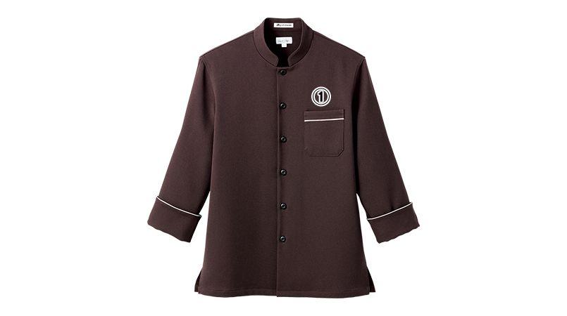 FB4503U FACEMIX コックシャツ/七分袖(男女兼用) 商品詳細・こだわりPOINT