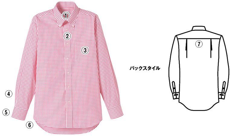 FB4506U FACEMIX グラフチェックシャツ/長袖(男女兼用)ボタンダウン 商品詳細・こだわりPOINT