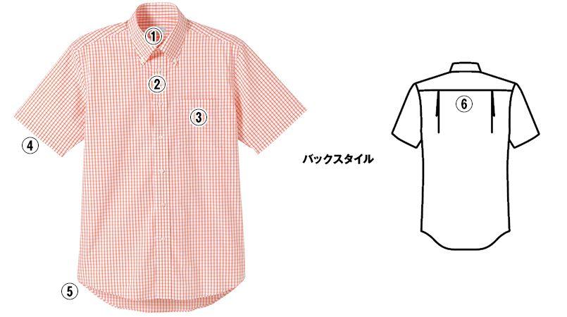 FB4507U FACEMIX グラフチェックシャツ/半袖(男女兼用)ボタンダウン 商品詳細・こだわりPOINT