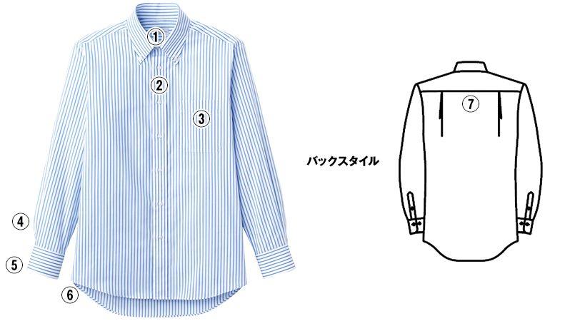 FB4508U FACEMIX ストライプシャツ/長袖(男女兼用)ボタンダウン 商品詳細・こだわりPOINT
