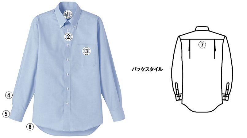 FB4510U FACEMIX オックスシャツ/長袖(男女兼用)無地ボタンダウン 商品詳細・こだわりPOINT
