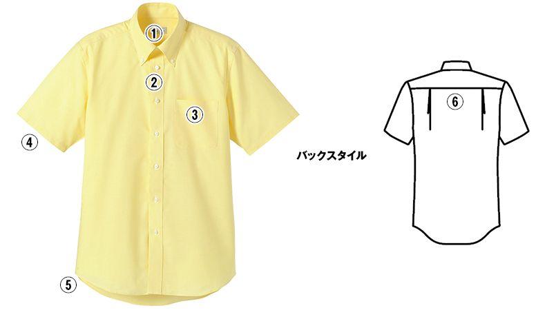 FB4511U FACEMIX オックスシャツ/半袖(男女兼用)無地ボタンダウン 商品詳細・こだわりPOINT