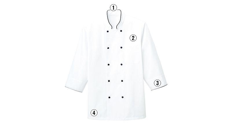FB4513U FACEMIX コックシャツ/七分袖(男女兼用) 商品詳細・こだわりPOINT