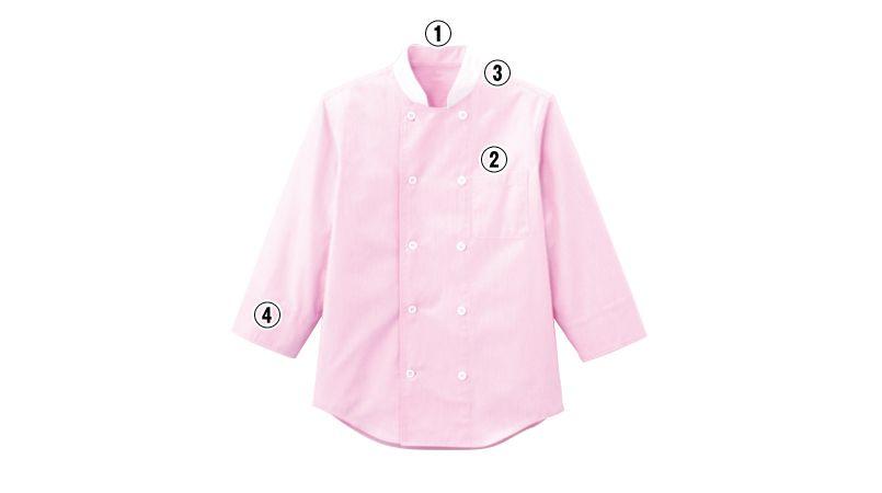 [在庫限り/返品交換不可]FB4514U FACEMIX コックシャツ/七分袖(男女兼用) 商品詳細・こだわりPOINT