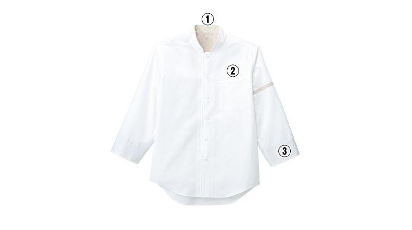 [在庫限り/返品交換不可]FB4515U FACEMIX コックシャツ/七分袖(男女兼用) 商品詳細・こだわりPOINT