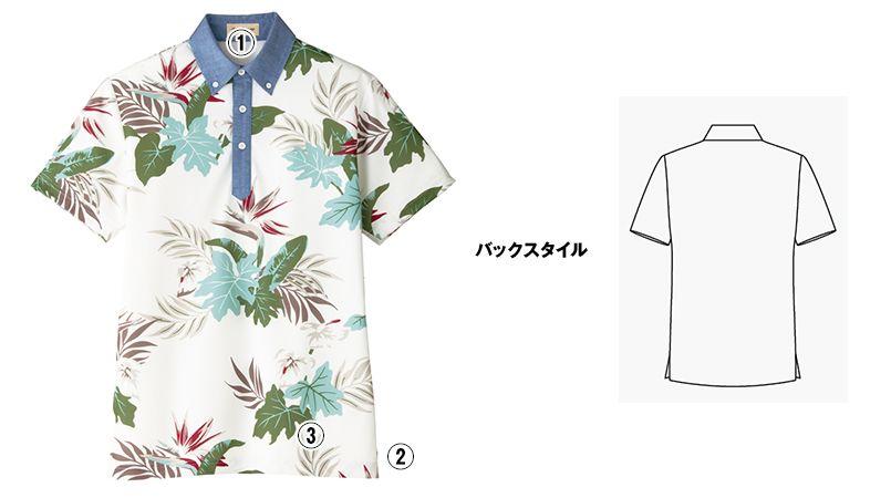 FB4525U FACEMIX アロハプリントポロシャツ(男女兼用)ボタンダウン 商品詳細・こだわりPOINT
