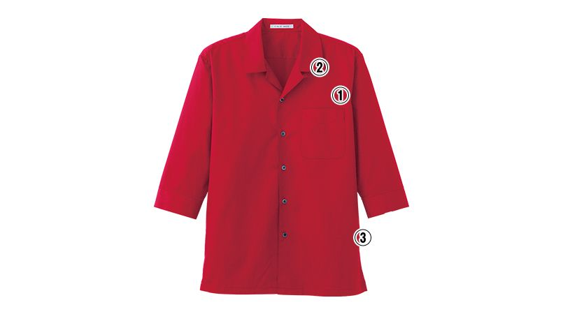FB4530U FACEMIX オープンカラーシャツ/七分袖(男女兼用) 商品詳細・こだわりPOINT