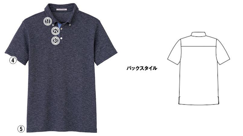 FB4531U ナチュラルスマイル ドライポロシャツ(男女兼用)ボタンダウン 商品詳細・こだわりPOINT