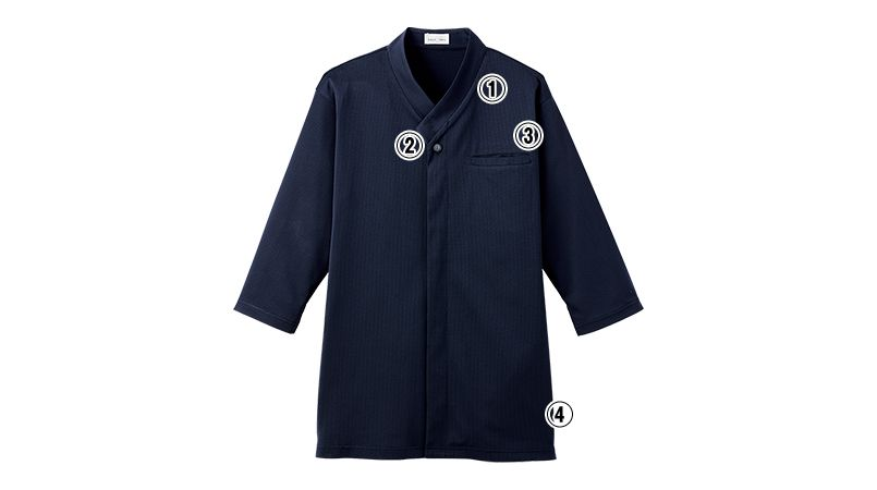 FB4533U FACEMIX 和衿ニットシャツ(男女兼用) 商品詳細・こだわりPOINT