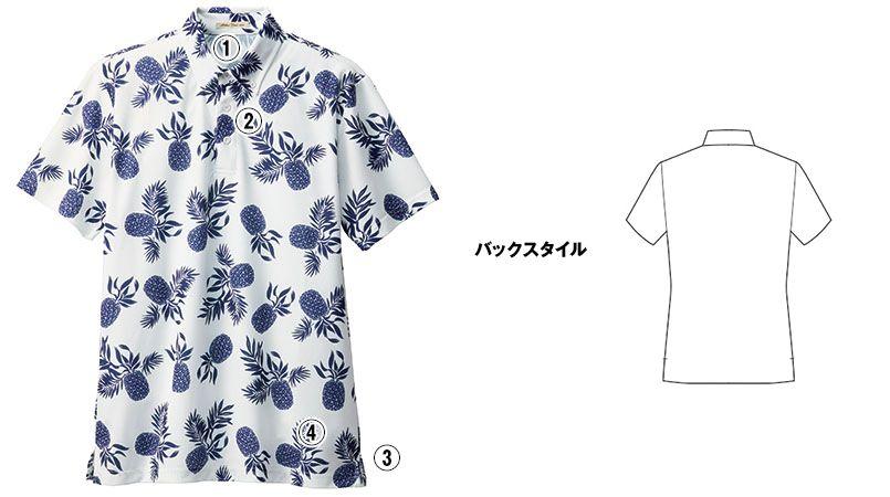 FB4548U FACEMIX アロハポロシャツ(パイナップル)(男女兼用) 商品詳細・こだわりPOINT