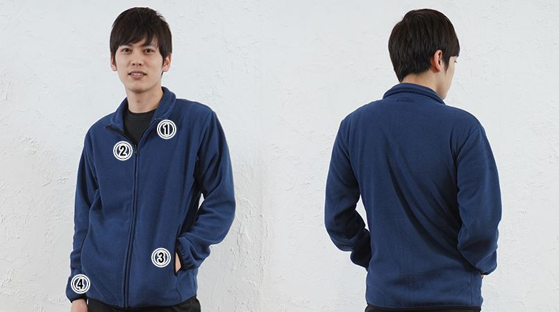 MJ0065 LIFEMAX 軽防寒 フリースジャケット(男女兼用) 商品詳細・こだわりPOINT