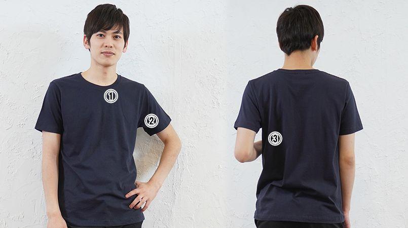 MS1141 LIFEMAX ユーロTシャツ/半袖(5.3オンス)(男女兼用) 商品詳細・こだわりPOINT