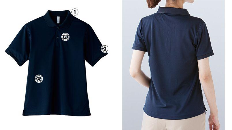 MS3111 LIFEMAX ドライポロシャツ(男女兼用) 商品詳細・こだわりPOINT