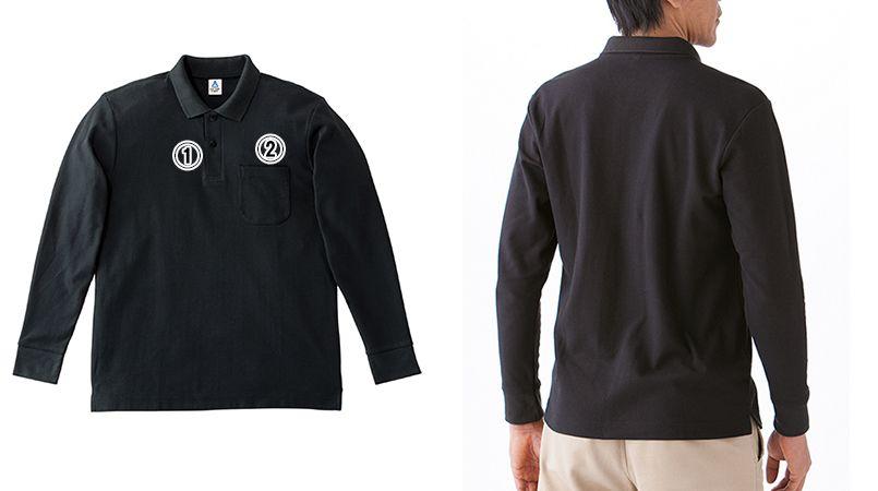 MS3115 LIFEMAX CVC ポケット付CVC鹿の子ドライポロシャツ/長袖(男女兼用) 商品詳細・こだわりPOINT