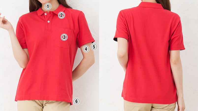 MS3116 LIFEMAX 2WAYカラーポロシャツ(男女兼用) 商品詳細・こだわりPOINT