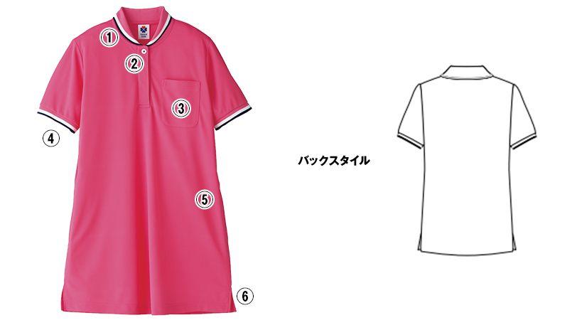 TB4002L ナチュラルスマイル ドライ チュニックポロシャツ (女性用) 商品詳細・こだわりPOINT