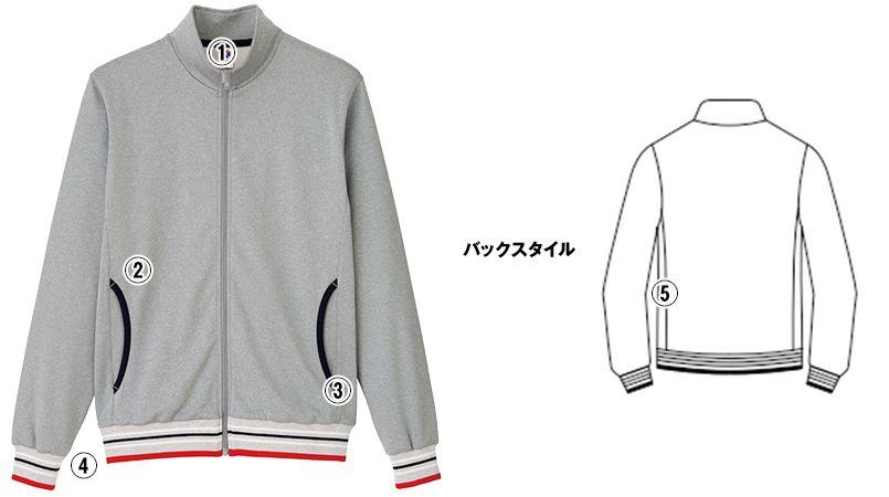 TJ0800U ナチュラルスマイル トレーニングジャケット(男女兼用) 商品詳細・こだわりPOINT