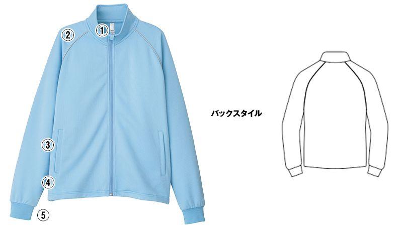 TJ0802U ナチュラルスマイル ジャージ トレーニングジャケット 商品詳細・こだわりPOINT