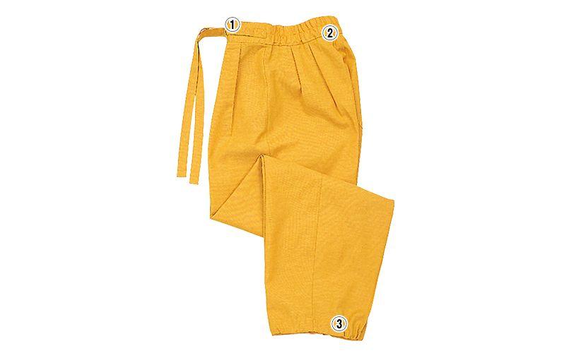 09701 BONUNI(ボストン商会) 作務衣下衣(男女兼用) 段落ち三者混 商品詳細・こだわりPOINT