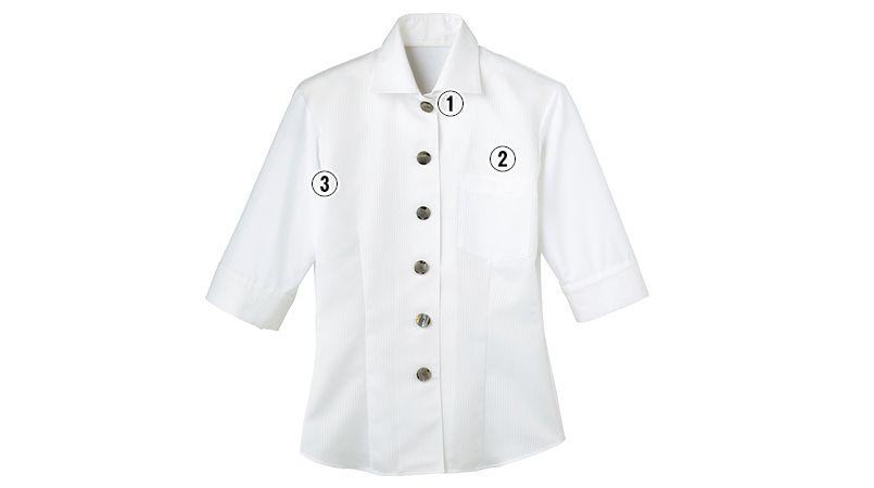 24218 BONUNI(ボストン商会) Tブラウス/五分袖(女性用) ストライプ 商品詳細・こだわりPOINT