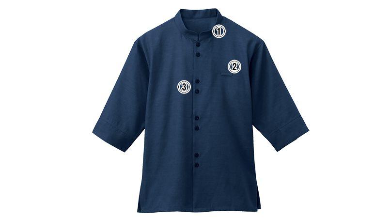 24307 BONUNI(ボストン商会) マオカラーシャツ/七分袖(男女兼用) 商品詳細・こだわりPOINT