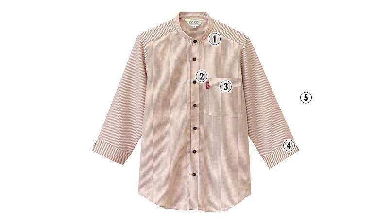 34301 BONUNI(ボストン商会) スタンドカラーシャツ/七分袖(男女兼用)ストライプ 商品詳細・こだわりPOINT