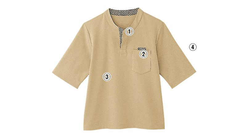 43304 BONUNI(ボストン商会) 和風 五分袖/ニットカットソー(絞り柄)(男女兼用) 商品詳細・こだわりPOINT