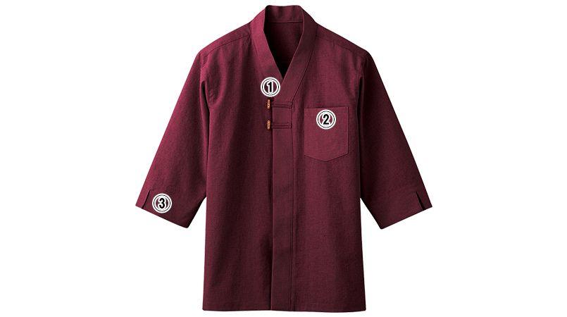 44304 BONUNI(ボストン商会) 和風シャツ/七分袖(V衿)(男女兼用) 商品詳細・こだわりPOINT