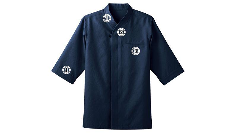 44306 BONUNI(ボストン商会) 和風シャツ/七分袖(男女兼用) 商品詳細・こだわりPOINT