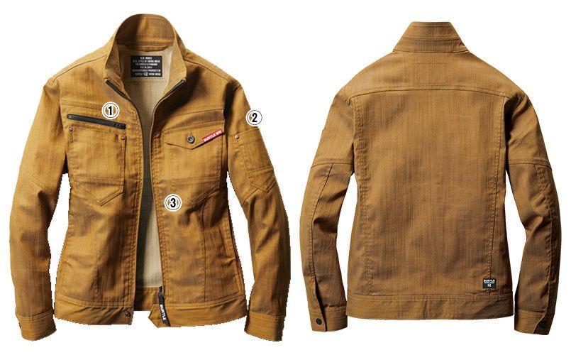バートル 1801 [秋冬用]交織ストレッチツイルジャケット(男女兼用) 商品詳細・こだわりPOINT