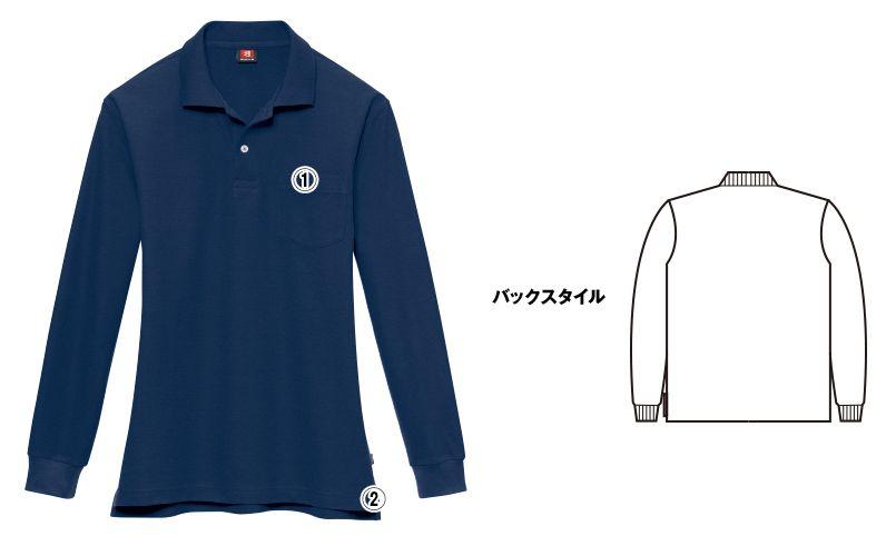 [在庫限り/返品交換NG] バートル 203 カノコ長袖ポロシャツ(胸ポケット有り)(男女兼用) 商品詳細・こだわりPOINT