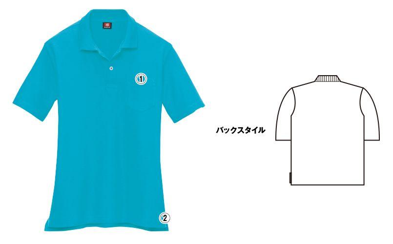 [在庫限り/返品交換NG] バートル 205 カノコ半袖ポロシャツ(胸ポケット有り)(男女兼用) 商品詳細・こだわりPOINT