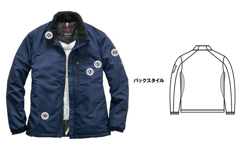バートル 3180 [秋冬用]軽防寒スタッフブルゾン(男女兼用) 商品詳細・こだわりPOINT