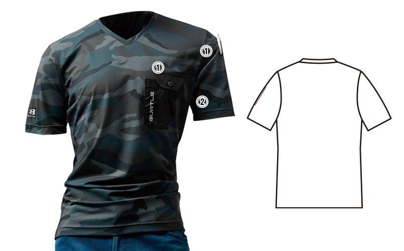 バートル 4057 [春夏用]VネックTシャツ 商品詳細・こだわりPOINT