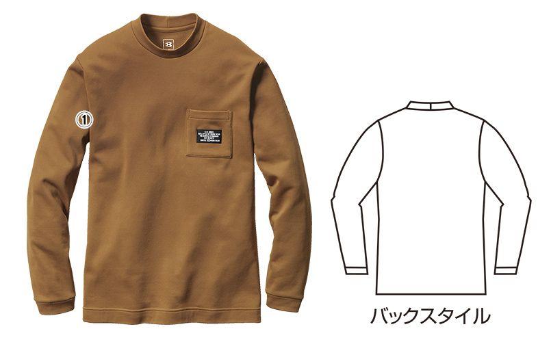 バートル 4060 ストレッチロングTシャツ(男女兼用) 商品詳細・こだわりPOINT