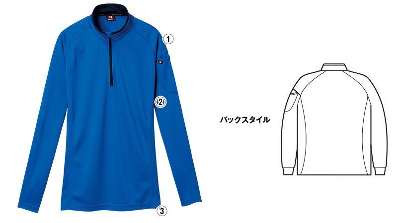 バートル 413 ドライメッシュ長袖ジップシャツ[左袖ポケット付](男女兼用) 商品詳細・こだわりPOINT